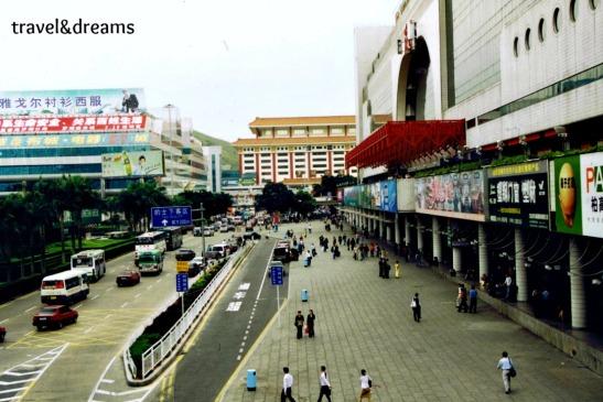 Zona comercial de Shenzen / Shenzen shopping centre
