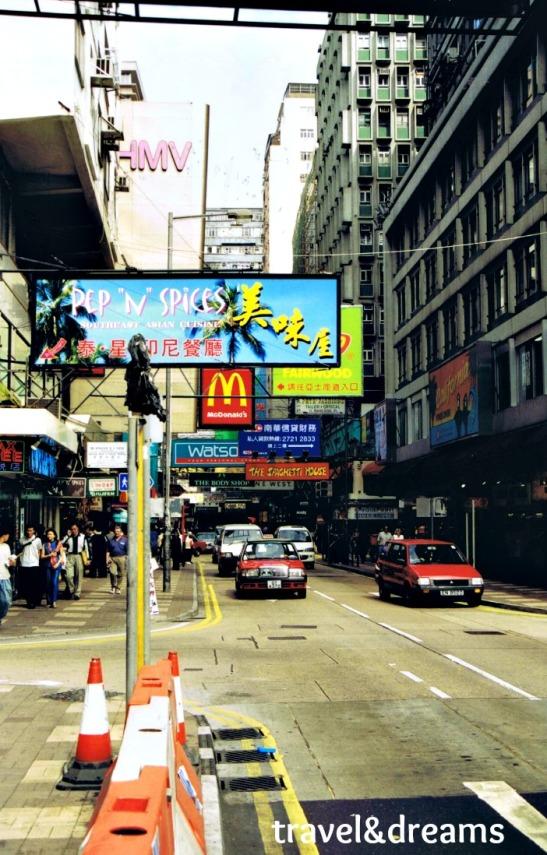 Un carrer de Kowloon / Kowloon street