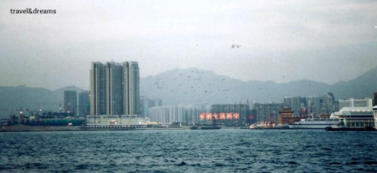 Kowloon des de la badia /    Kowloon from the bay